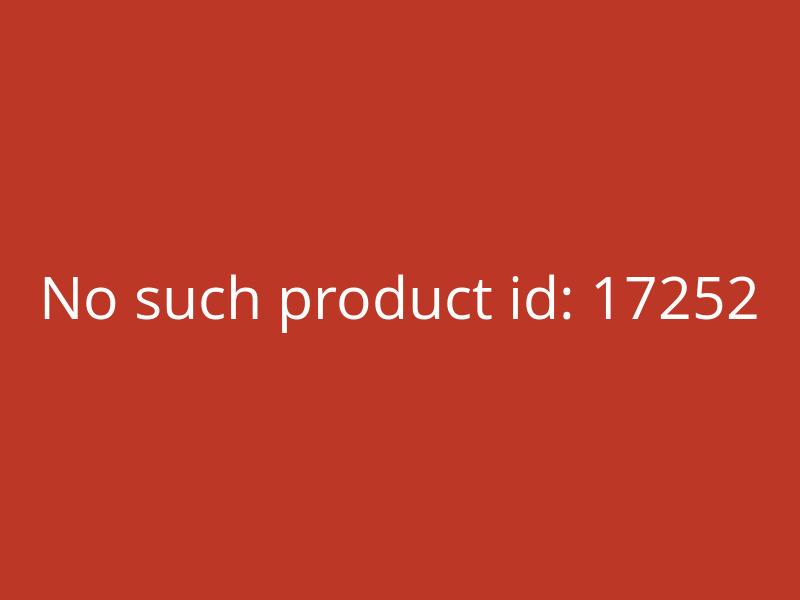 Bike Protect 350µ Set 3M Lackschutzfolie PU8591 mattiert Fahrrad Kettenschutz